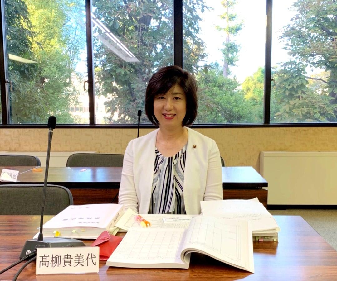 国立市議会平成30年度決算特別委員会